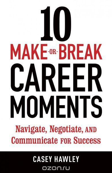 10 Make-or-Break Career Moments