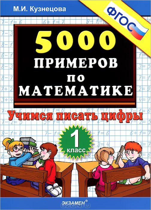 Гдз Русский язык 7 Класс Фгос Цыбулько