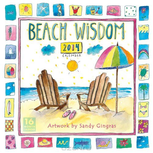 Beach Wisdom by Sandy Gingras 2014 Wall (calendar)