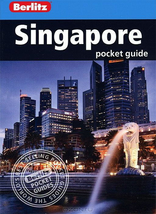 Berlitz: Singapore Pocket Guide