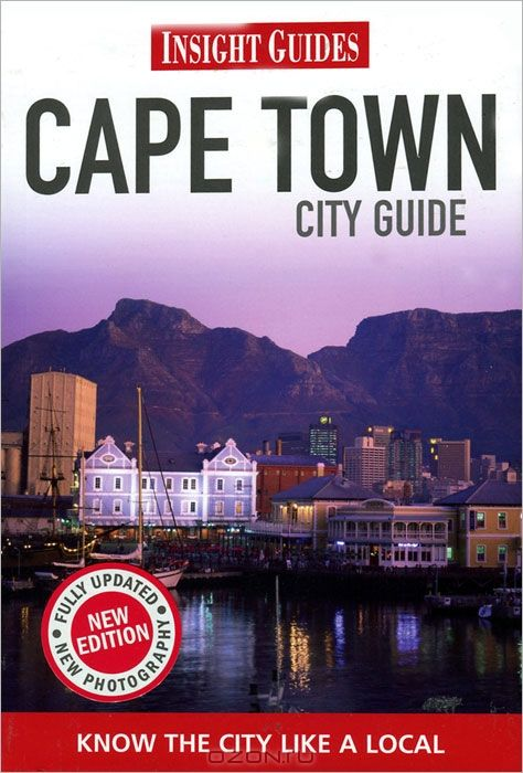 Cape Town: City Guide