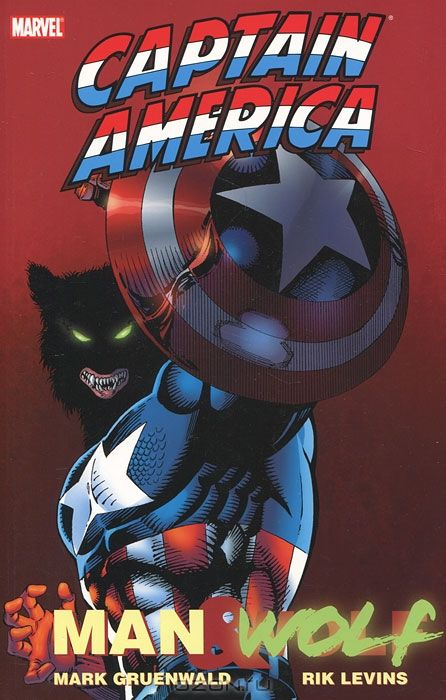 Captain America: Man & Wolf