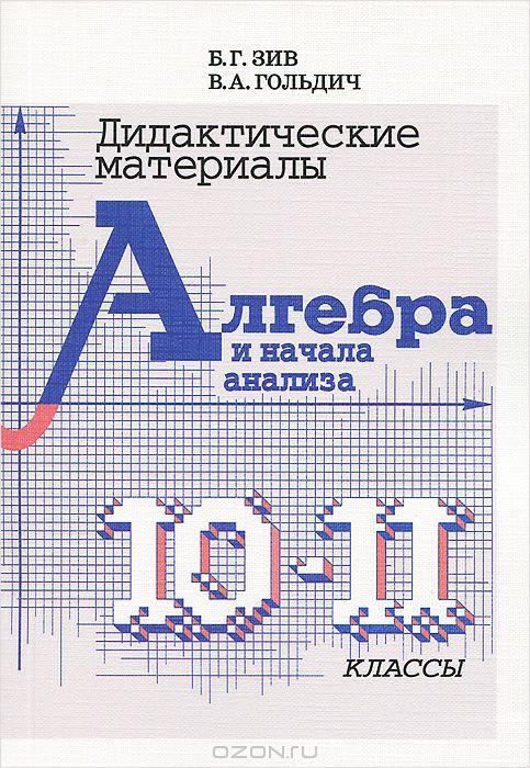 Гдз по Физике в Рабочей Тетради 7 Класс Перышкин Касьянов