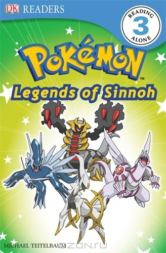 Discover Sinnoh's Legendary Pokemon!