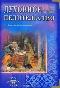 Книги нехудожественная литература