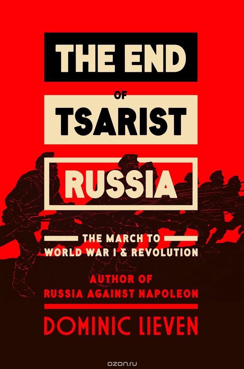 END OF TSARIST RUSSIA, THE