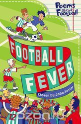 Football Fever Paperback (Reissue)