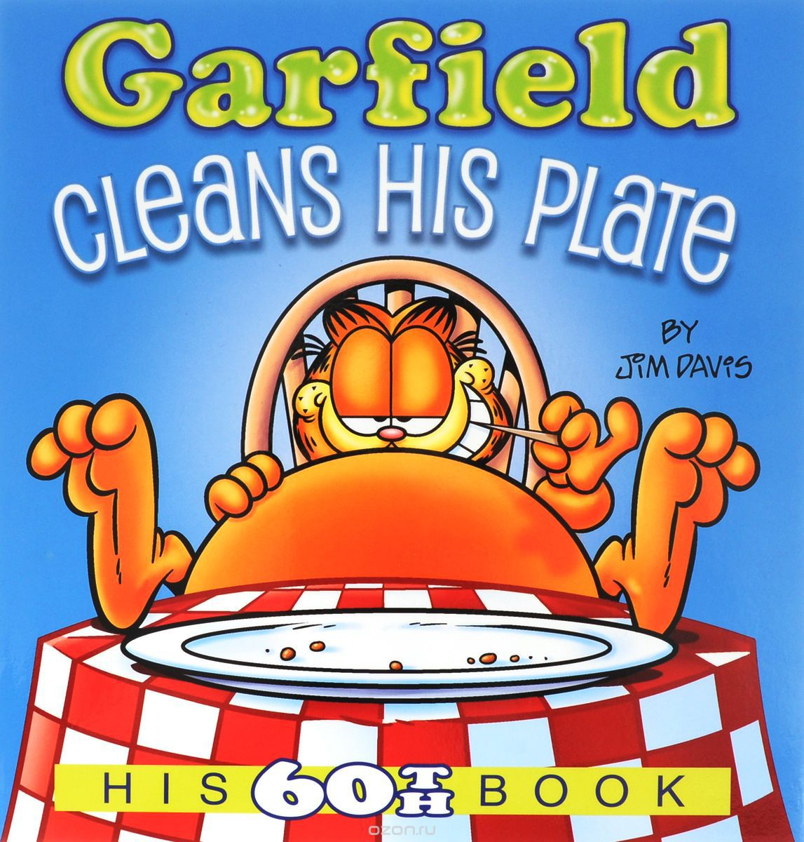 Garfield: Cleans His Plate