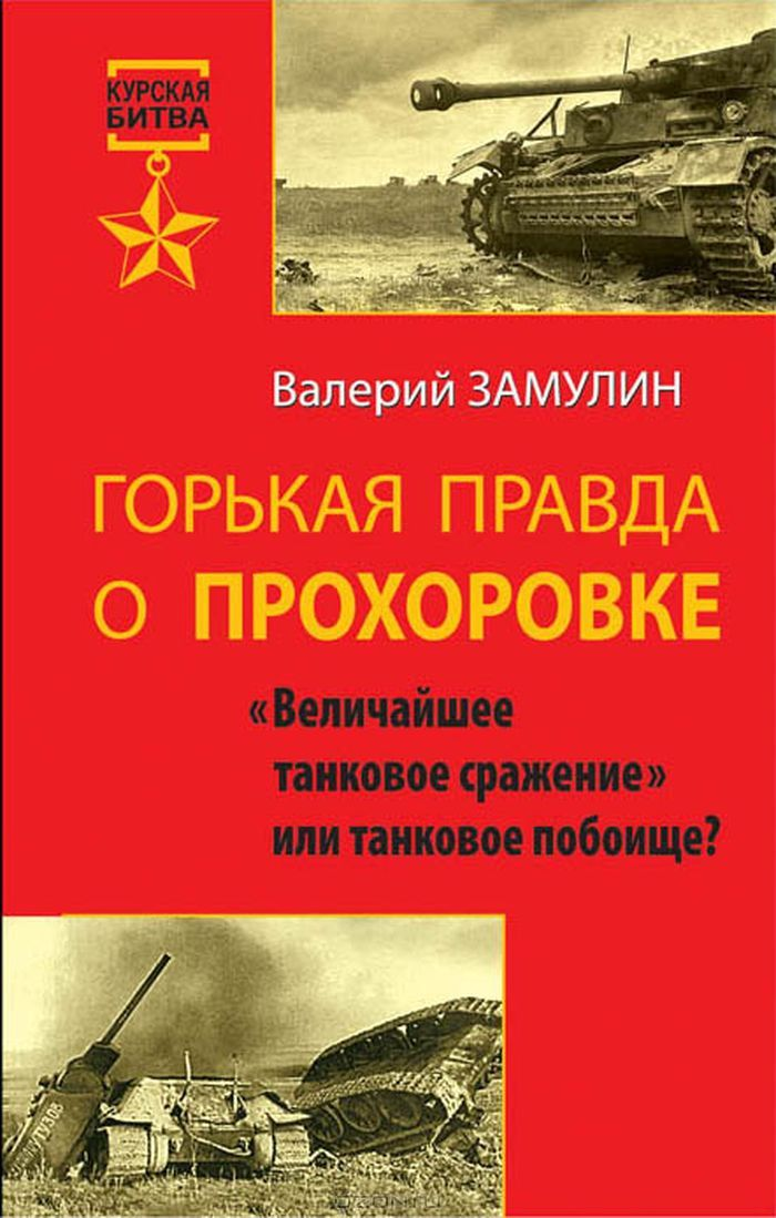 free Энциклопедия
