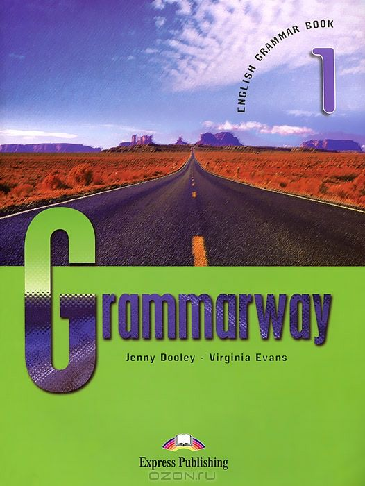 Grammarway 1: English Grammar Book