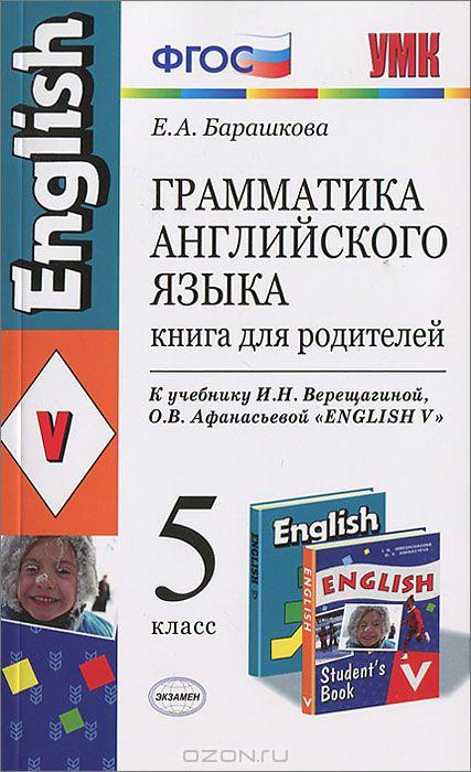 Учебник Данилова История России 6 Класс Бесплатно