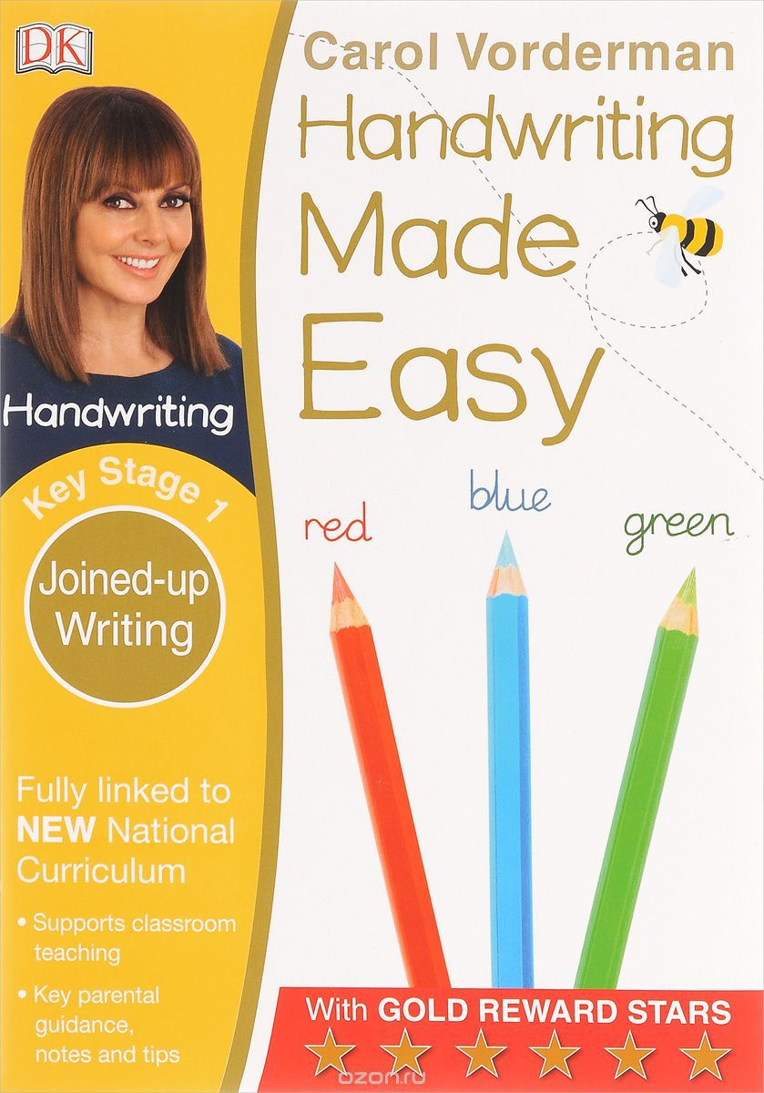 Handwriting Made Easy: Joined-up Writing: Key Stage 1