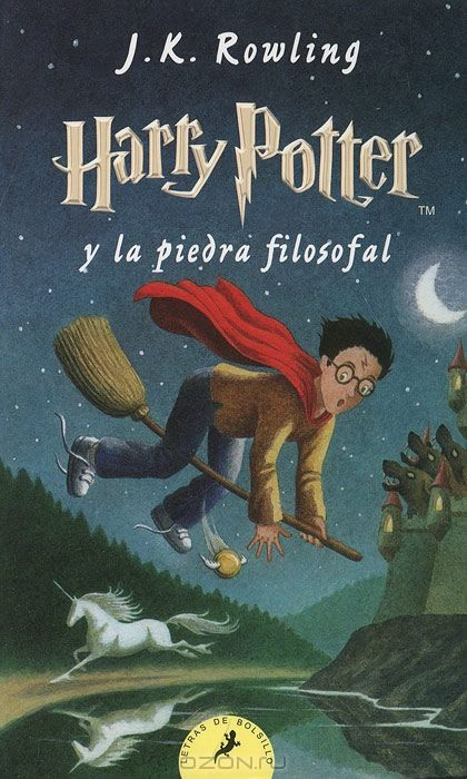 Harry Potter: Y La Piedra Filosofal