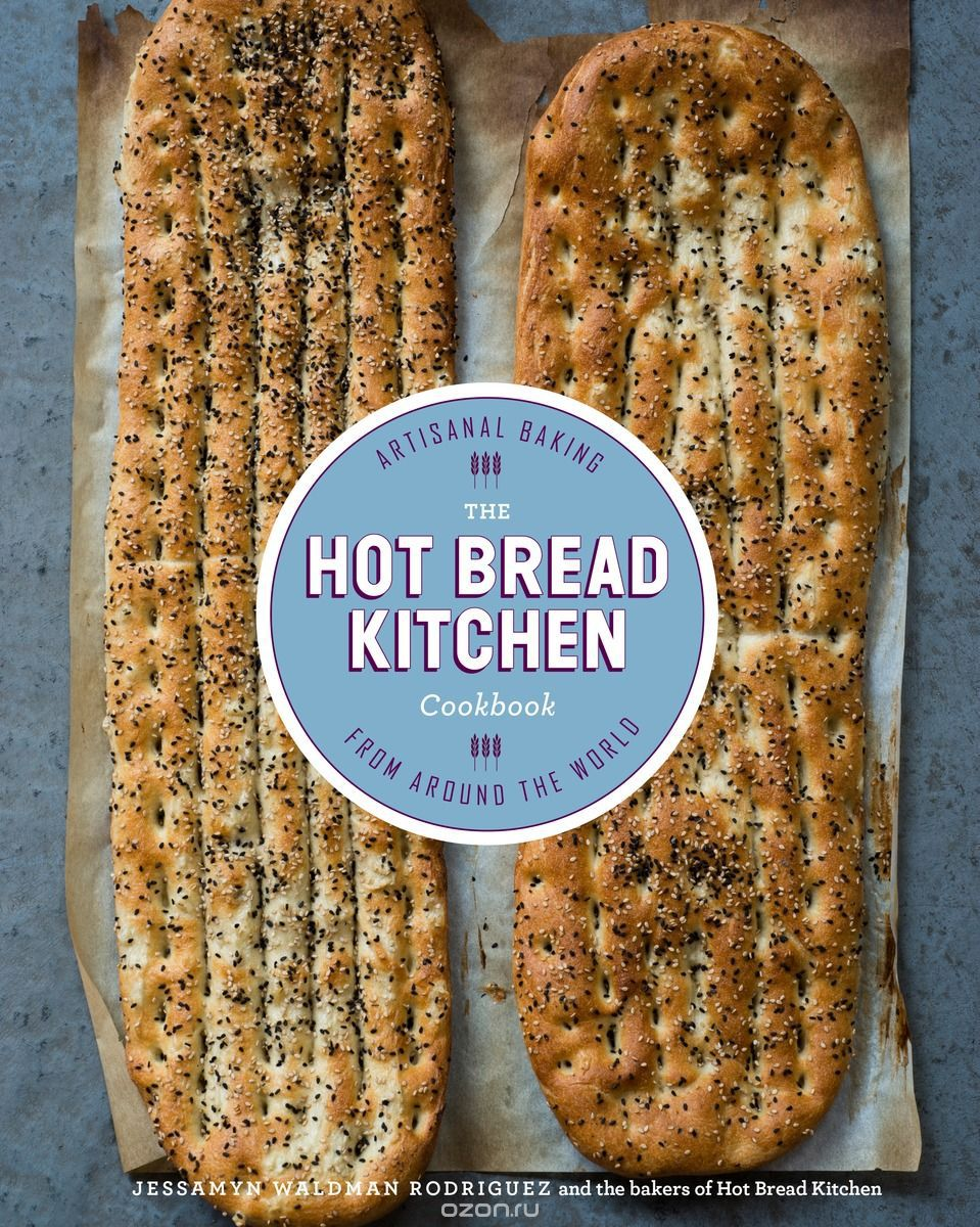 HOT BREAD KITCHEN COOKBOOK, TH