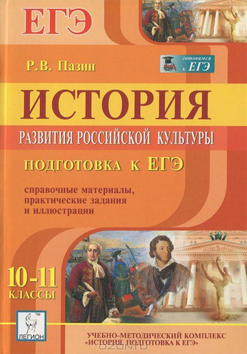ответы на вопросы методического блока для учителей русского языка и литературы