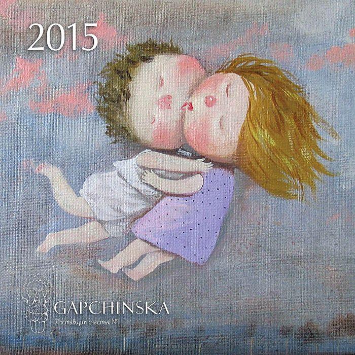 Календарь 2016 документ скачать