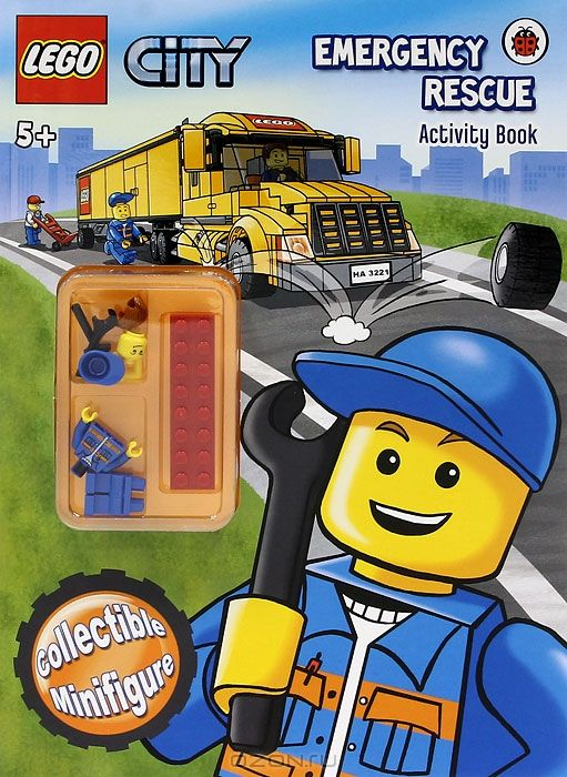 Lego City: Emergency Rescue: Activity Book (+ подарок)