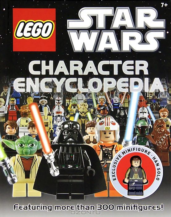 Lego Star Wars: Character Encyclopedia