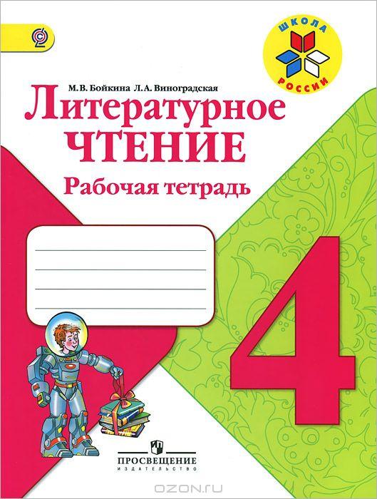 Скачать Книгу Рабочая Книга Супервайзера