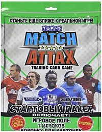 MATCH ATTAX. Стартовый пакет 2010/2011