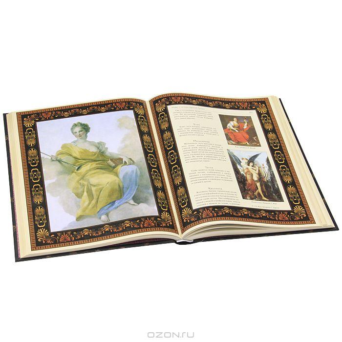 book образ скифов