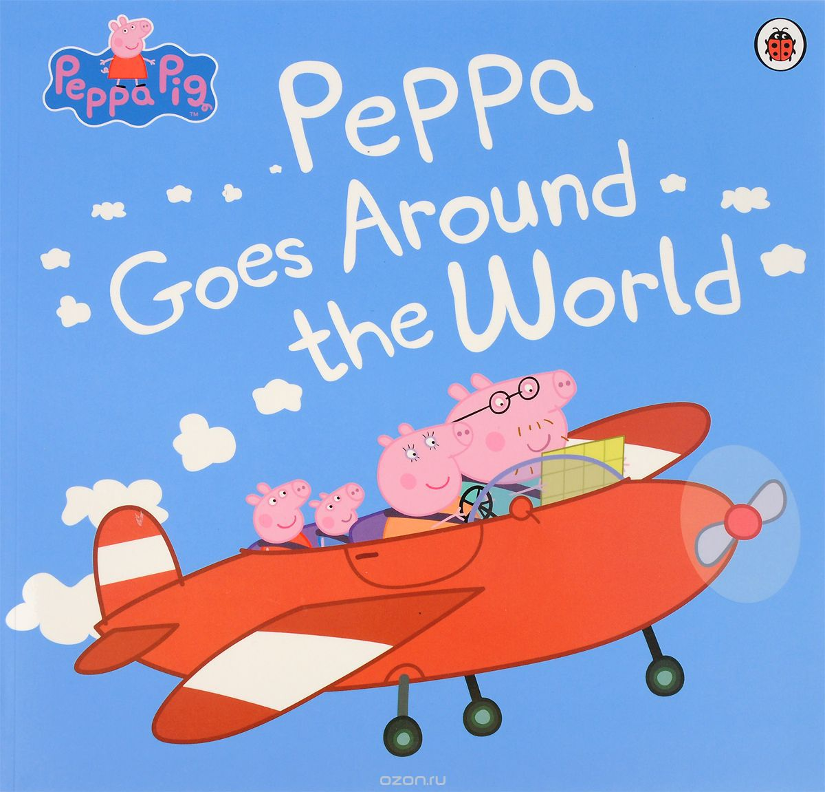 Peppa Pig: Around (Picture Book)