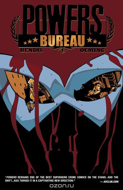 Powers: Bureau: Volume 2