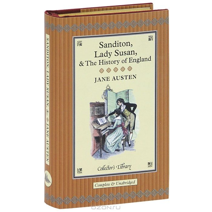 Sanditon, Lady Susan & The History of England (подарочное издание)