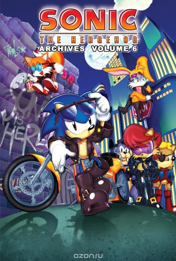 Sonic the Hedgehog Archives 6