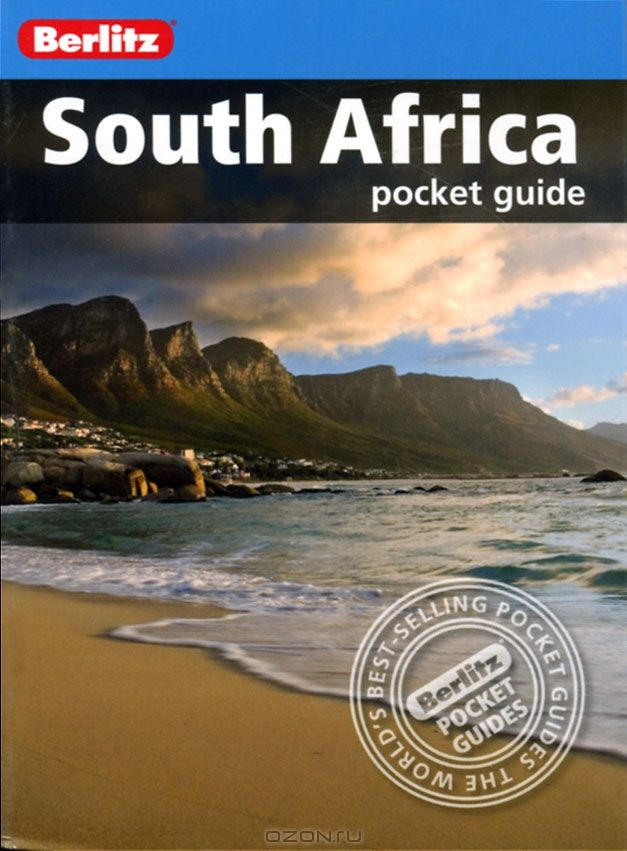 South Africa: Berlitz Pocket Guide