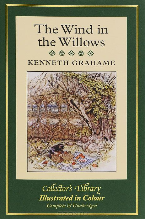 The Wind in the Willows (подарочное издание)
