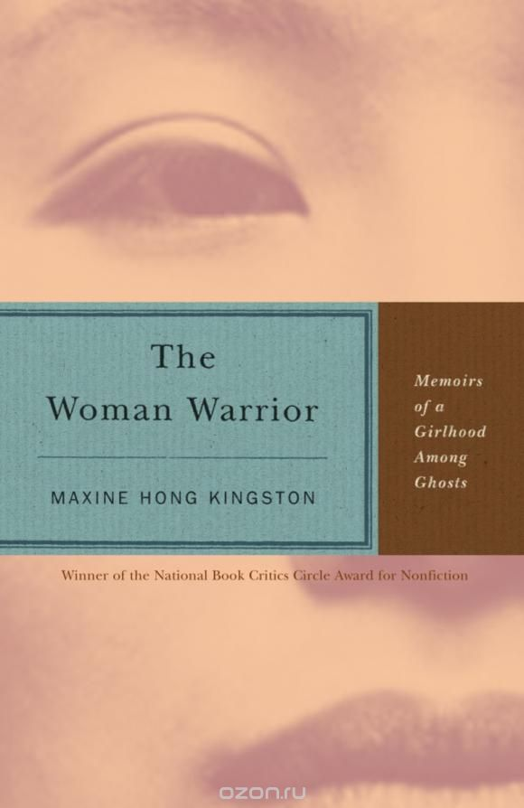 an analysis of the woman warrior by maxine hong kingston The woman warrior: memoirs of a girlhood among ghosts was first published in 1975 and won the national book critics circle award in 1976 it was also named by time magazine as one of the top nonfiction books of the 1970s.