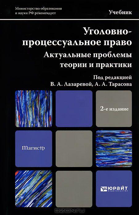 ebook modern