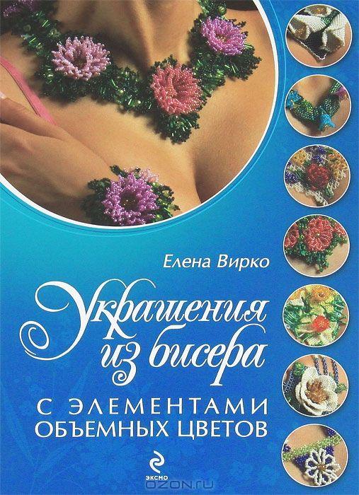 """"""",""""tvkniga.ru"""