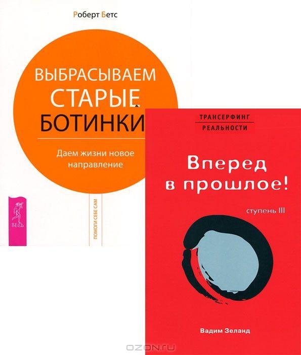 Книга читать чуковский