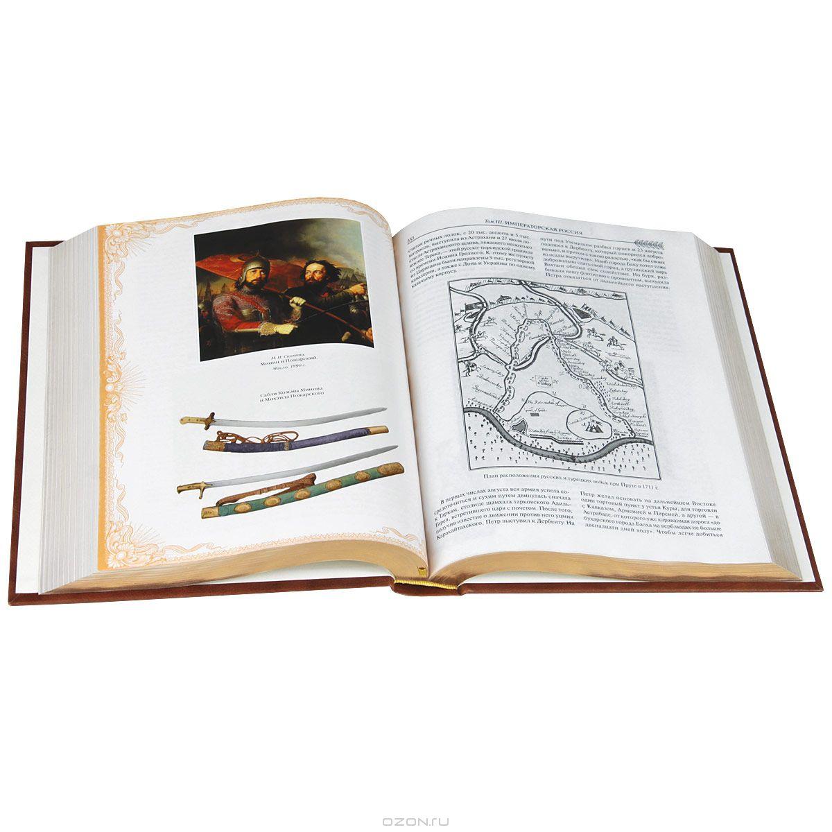 book ship construction fifth edition