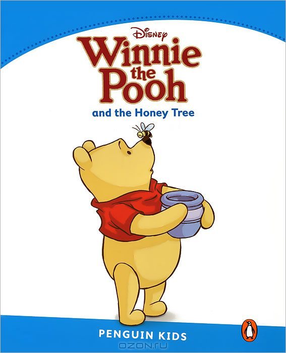 Winnie the Pooh: Level 1
