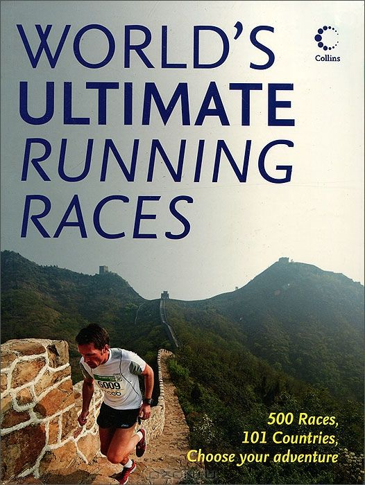 Worlds Ultimate Run Races